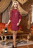 Короткое Вечернее Платье из Замши с Гипюром Бордовое M-2XL