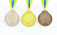 Медаль на ленте с местом под наклейку или надпись  6,5 см, 40 г