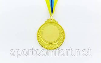 Медаль на стрічці з місцем під наклейку або напис 6,5 см, 40 г