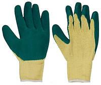 Перчатки Вспененный латекс