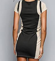 Платье мини | Шанталь sk, фото 3