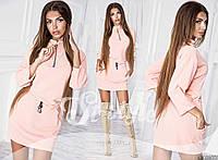 Молодежное персиковое  платье с пояском и декольте на змейке. Арт-2404/66