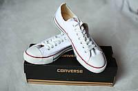 Кеды Converse All Star низкие белые
