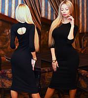 Женское черное  платье до колен