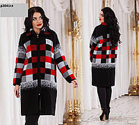 Пальто легкое вязанное р2041гл