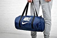 Сумка для спорта найк (Nike), синяя