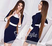 Молодежное темно-синее платье с белыми вставками. Арт-2405/66