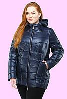 Модная демисезонная куртка на молнии полуприталенная с длинными рукавами, из стеганого текстиля.44.46.48.50