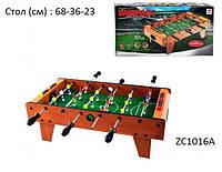 Настольный футбол ZC1016A
