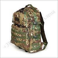 Тактический рюкзак 40 литров мультикам для военных, армии, туризма нейлон