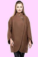 Демисезонное модное шерстяное пальто oversize с запахом. наличие цвета и размера уточняйте