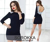 Молодежное черное платье с кружевными вставками на спине. Арт-2409/66