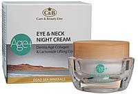 Derma Age Collagen Ночной коллагеновый крем для кожи вокруг глаз, шеи и зоны декольте SPF 15, 50 мл