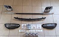 Комплект аксессуаров Maybach на Mercedes S-Сlass W222 , фото 1