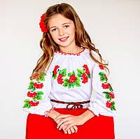 """Оригинальная вышиванка для девочки """"Ягода-калина"""""""