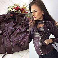 Стильная женская кожаная куртка-косуха на диагональной молнии, с жаткой на рукавах, цвет марсала