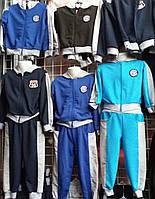 Детские спортивные костюмы Sport двунитка,возраст 1-6  лет оптом и в розницу S1966