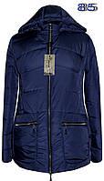 Весенне осенняя женская куртка 50-62