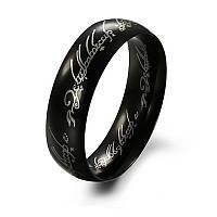 Мужское кольцо Всевластия бижутерия из нержавеющей ювелирной стали чёрное 152702