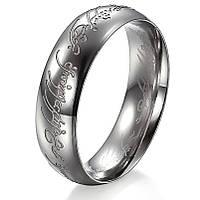 Мужское кольцо Всевластия из нержавеющей стали в серебристом цвете152241