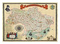 Красивая карта Украины под старину на украинском