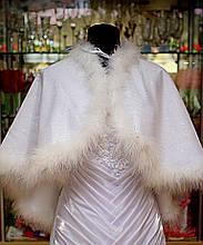 Накидка свадебная Пух
