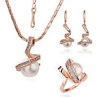 Комплект украшений Жемчужные капли 156043 (подвеска + серьги + кольцо)