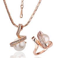 Комплект украшений Жемчужные капли 156055 (подвеска + кольцо)