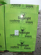 Газобетон, газоблок Стоунлайт(Stonelight) Одесса D500