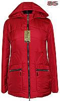 Демисезонная куртка женская больших размеров. 50-62