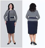 Трикотажное модное платье, прекрасный вариант как для офиса  р 50.52.54.56.58.60