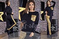 Модный черный костюм с золотистым блестящим карманом и ногой. Арт-2424/66