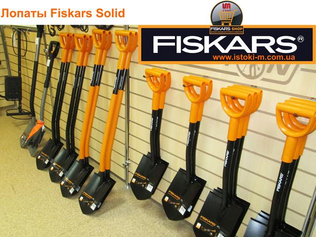 Лопаты и вилы FISKARS