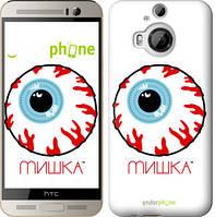 "Чехол на HTC One M9 Plus Мишка белый ""795u-134"""