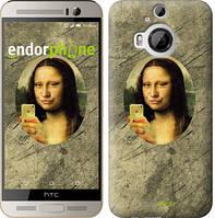 "Чехол на HTC One M9 Plus Мона Лиза с айфоном ""943u-134"""