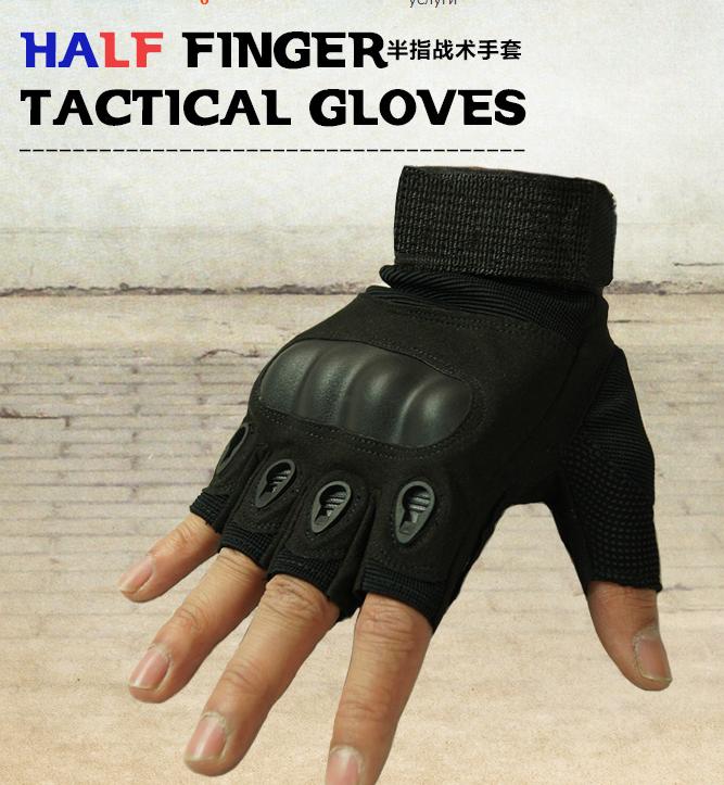 Армейские тактические перчатки для спецподразделений Half-Finger