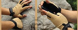 Ультра-тонкие дышащие военно-тактические быстросохнущие открытые перчатки 5.11