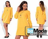 Оригинальное женское короткое платье больших размеров с оригинальным кроем рукава желтое