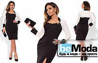 Деловое женское черное платье по фигуре с имитацией контрастного болеро черное с белым