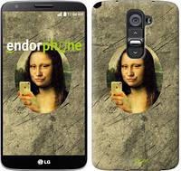 """Чехол на LG G2 Мона Лиза с айфоном """"943u-37"""""""