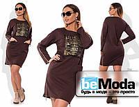 Стильное женское платье больших размеров с объемной 3D нашивкой на груди коричневое