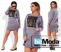 Стильное женское платье больших размеров с объемной 3D нашивкой на груди серое