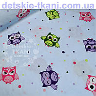 Польская хлопковая ткань с маленькими цветными совушками на голубом фоне, плотность 135 г/м2, № 603а
