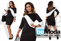 Элегантное женское облегающее платье больших размеров с контрастной вставкой черное