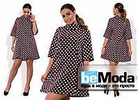 Милое женское короткое платье платье больших размеров свободного кроя в крупный горох коричневое