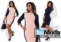 Элегантное женское облегающее платье больших размеров из креп дайвинга с контрастной вставкой розовое