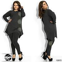 Женский костюм: асимметричная туника + леггинсы черного цвета из коттона. Модель 12972. Большие размеры.