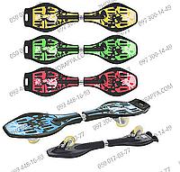 Скейт рипстик MS 0016, 86*22*13 см, 4 цвета, 2 колеса из полиуретана, диаметром 76 мм, подшипники ABEC-5