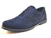 Туфли мужские замшевые броги синие Rosso Avangard Persona Uomo Camoscio Blu