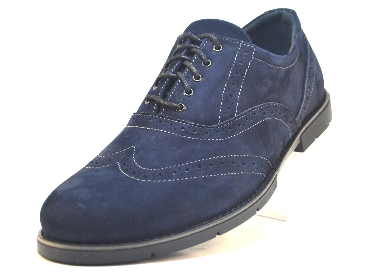 Туфли мужские комфорт нубук синие обувь больших размеров Rosso Avangard BS Persona Uomo Camoscio Blu